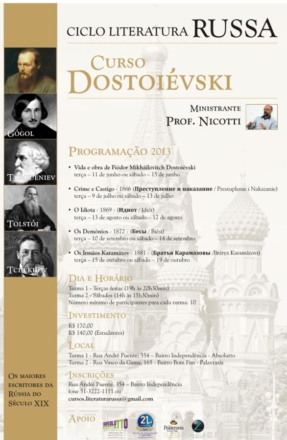 Cartaz Russos Curso Dostoievski (1)