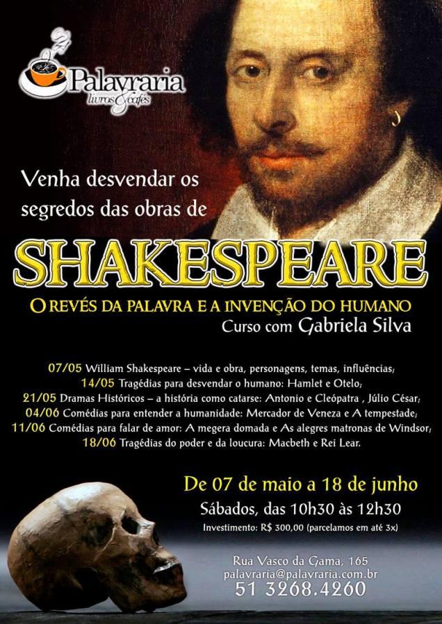 shakespeare - gabriela silva