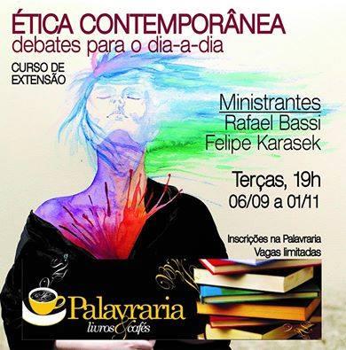etica-contemporanea-1